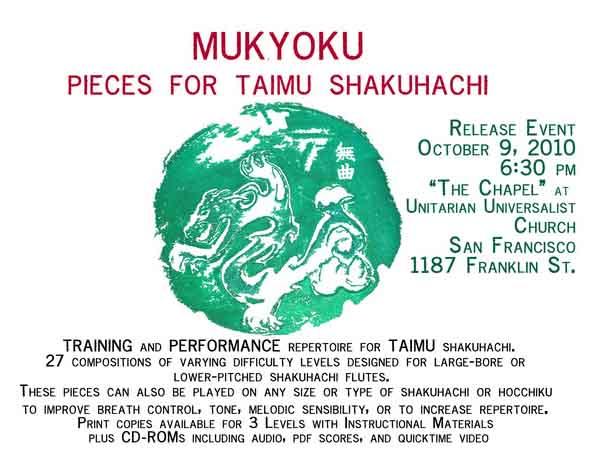 http://www.mujitsu.com/images/mukbig.jpg